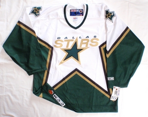 Dallas Stars semi-pro hockey jersey